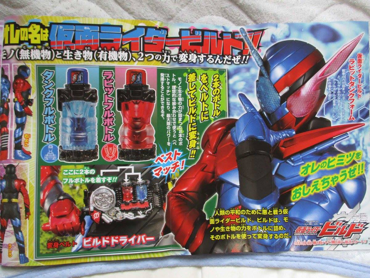 Kamen Rider Build Updates All About Rabbit Tanks Spinner Iron Hiro Tank Form Will Obtain As He Attached The Full Bottles And To Driver Mix This