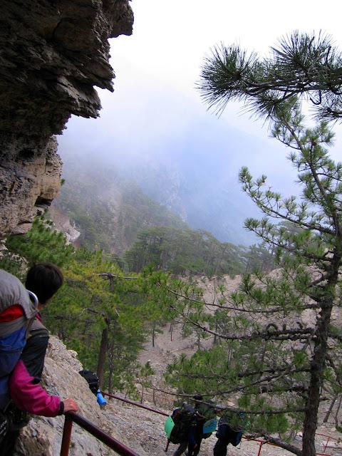 Скалы Таракташ - лестница