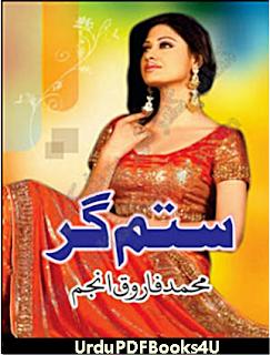Sitamgar novel pdf