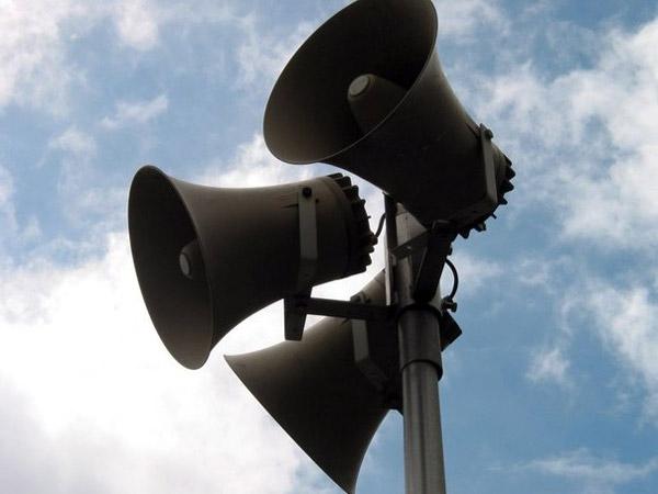 (ФОТО)18 октября в Свердловской области состоится проверка систем оповещения