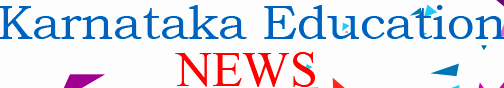 Karnataka Education News - Latest news & resources for SSLC, PUC, CET, Admissions in Karnataka