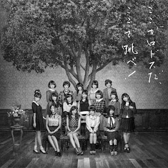 [Lirik+Terjemahan] AKB48 - Oh! Baby! (Oh! Sayang!)