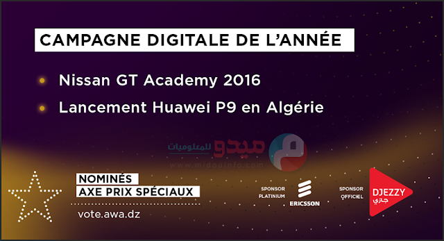 algeria web awards midouinfo
