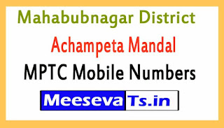 Achampeta Mandal MPTC Mobile Numbers List Mahabubnagar District in Telangana State