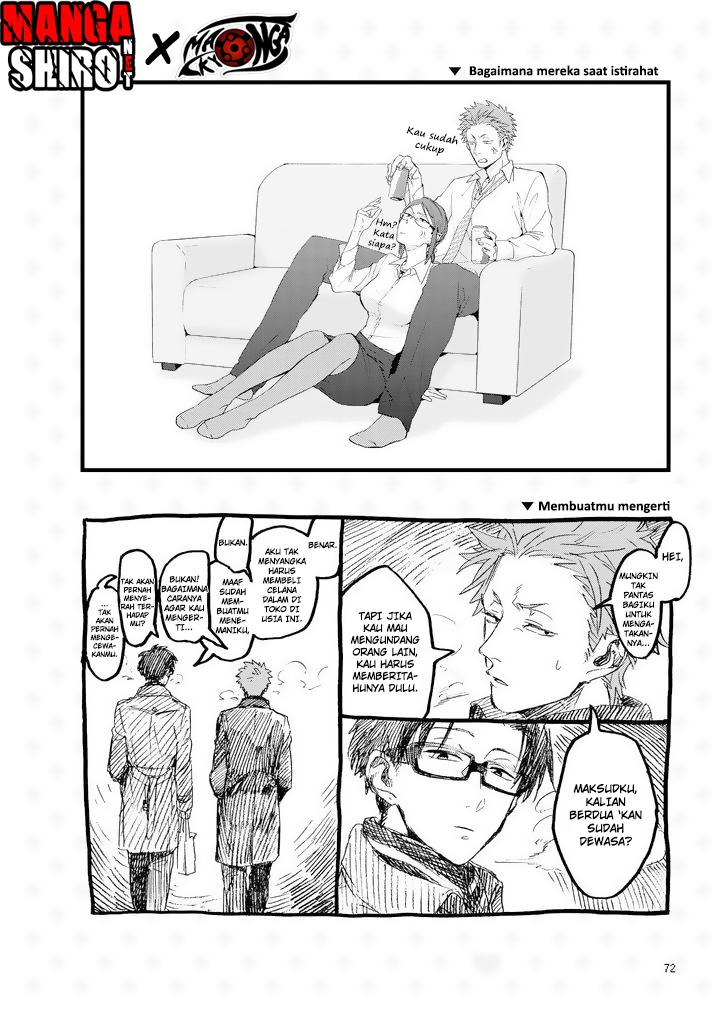 Wotaku ni Koi wa Muzukashii Chapter 04.5-3