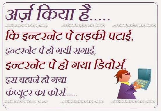 Whatsapp Image Top30 Hindi Joke Shayari Dosti In English Love Romantic ...