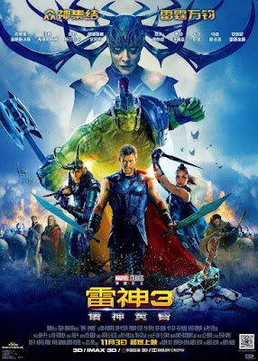 Marvel's Thor Ragnarok International Theatrical One Sheet Movie Poster