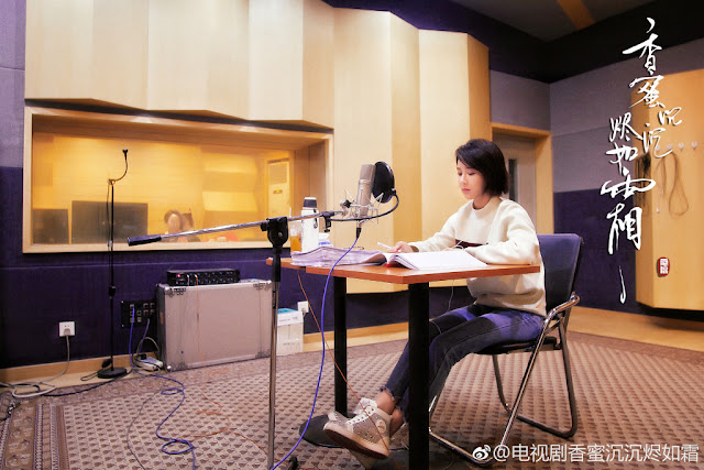 Ashes of Love original dubbing Yang Zi