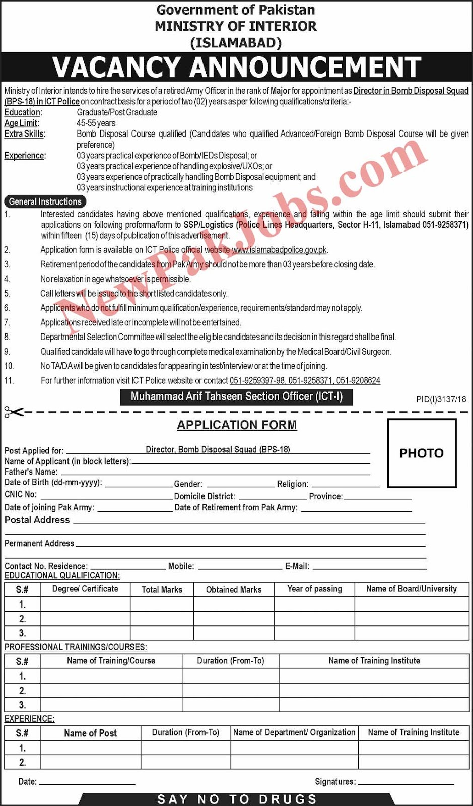 Jobs in Bomb Disposal Squad ICT Police 13 Jan 2019