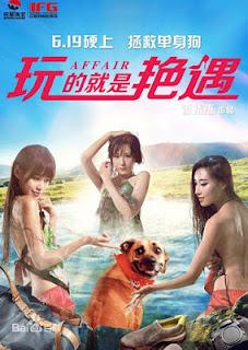 Film Play is the Affair (2015) Full Movie