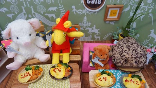 5. Yawarakan's Cafe