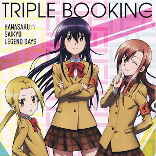 Hanasaku☆Saikyou Legend Days by Triple Booking [LaguAnime.XYZ]