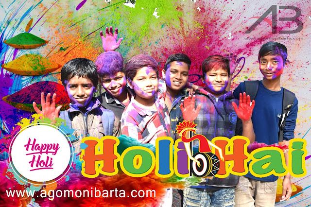 Latest Happy Holi Whatsapp Status, Bengali Holi Wallpaper