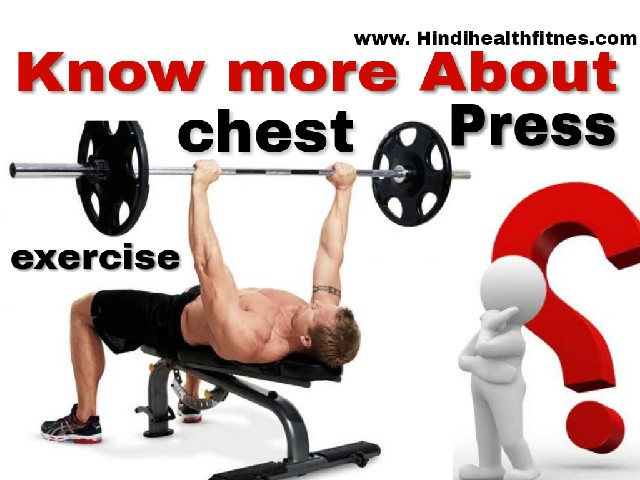 chest press exercise,chest press एक्सरसाइज कैसे करे,types of chest press exercise,चेस्ट प्रेस के प्रकार,चेस्ट प्रेस एक्सरसाइज पूरी जानकारी, upper chest,middle chest,lower chest,inner chest,outer chest,अपर चेस्ट,मिडल चेस्ट,लोवर चेस्ट,इनर चेस्ट,आउटर चेस्ट,चेस्ट प्रेस कैसे करे,how to perform chest press,चेस्ट प्रेस क्यु जरुरी है,why chest press is necessary,चेस्ट प्रेस करते समय सावधानिया,mistakes while doing chest press,chest press exercise in hindi,chest press hindi,chest press in hindi,