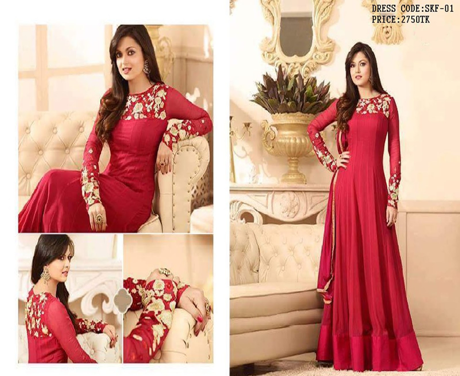 4a6faba03 Indian Latest Floor Touch Gown Dress - Online Shopping Sites In ...