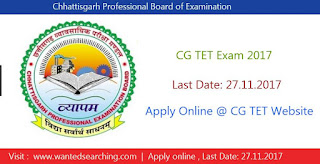 CG TET Exam 2017 , Chhattisgarh Professional Board of Examination