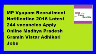 MP Vyapam Recruitment Notification 2016 Latest 244 vacancies Apply Online Madhya Pradesh Gramin Vistar Adhikari Jobs