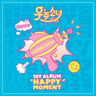 WJSN (Cosmic Girls) – Happy Moment Albümü