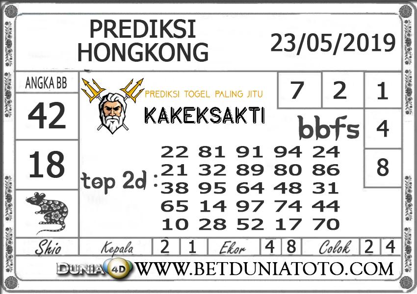 Prediksi Togel HONGKONG  DUNIA4D 23 MEI 2019