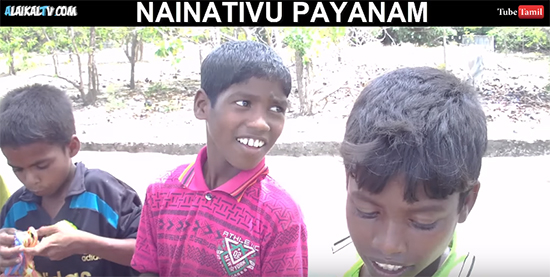 Nainativu Payanam – By. K.S.Thurai