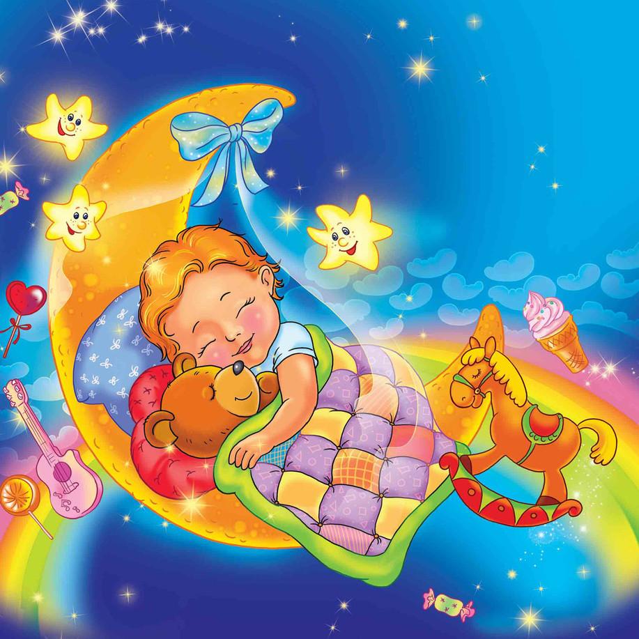 Сон картинки детские