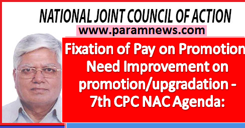 7th-cpc-nac-agenda-fixation-of-pay-on-promotion-paramnews