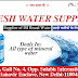 Advertisement: Suresh Water Supplier