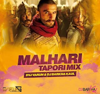 Malhari-Tapori-Mix-Dvj-Varun-Ganjawalla-DJ-Barkha-Kaul