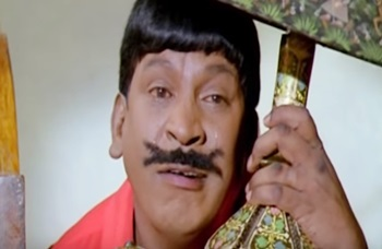 Vadivelu Comedy | Tamil Gaga Funny Video
