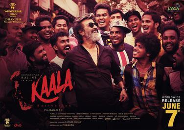 Bahut Bhaari Hai Lyrics - Kaala