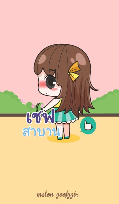 SAFE2 melon goofy girl_E V02