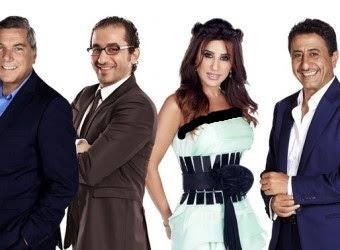 برنامج عرب جوت تالنت الموسم الاول