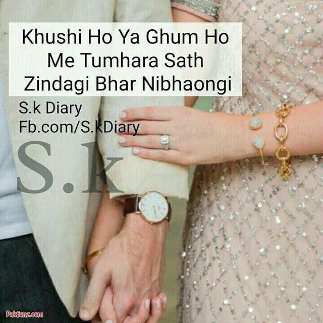 meri diary se love quotes cute love couple quotes shayari