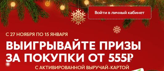 2019 5ka ru личный кабинет