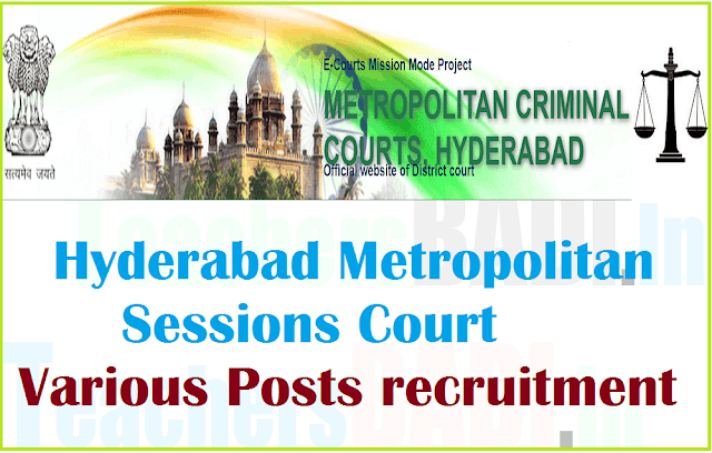 Hyderabad Metropolitan Sessions Court,Jobs,Various Posts,recruitment