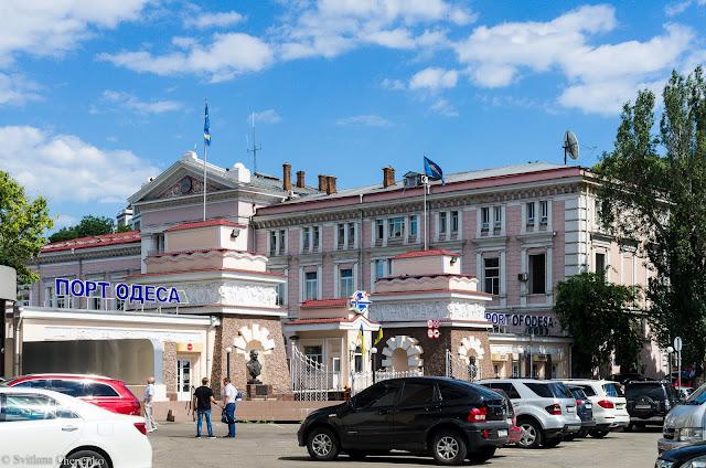 Адміністрація Одеського морського порту