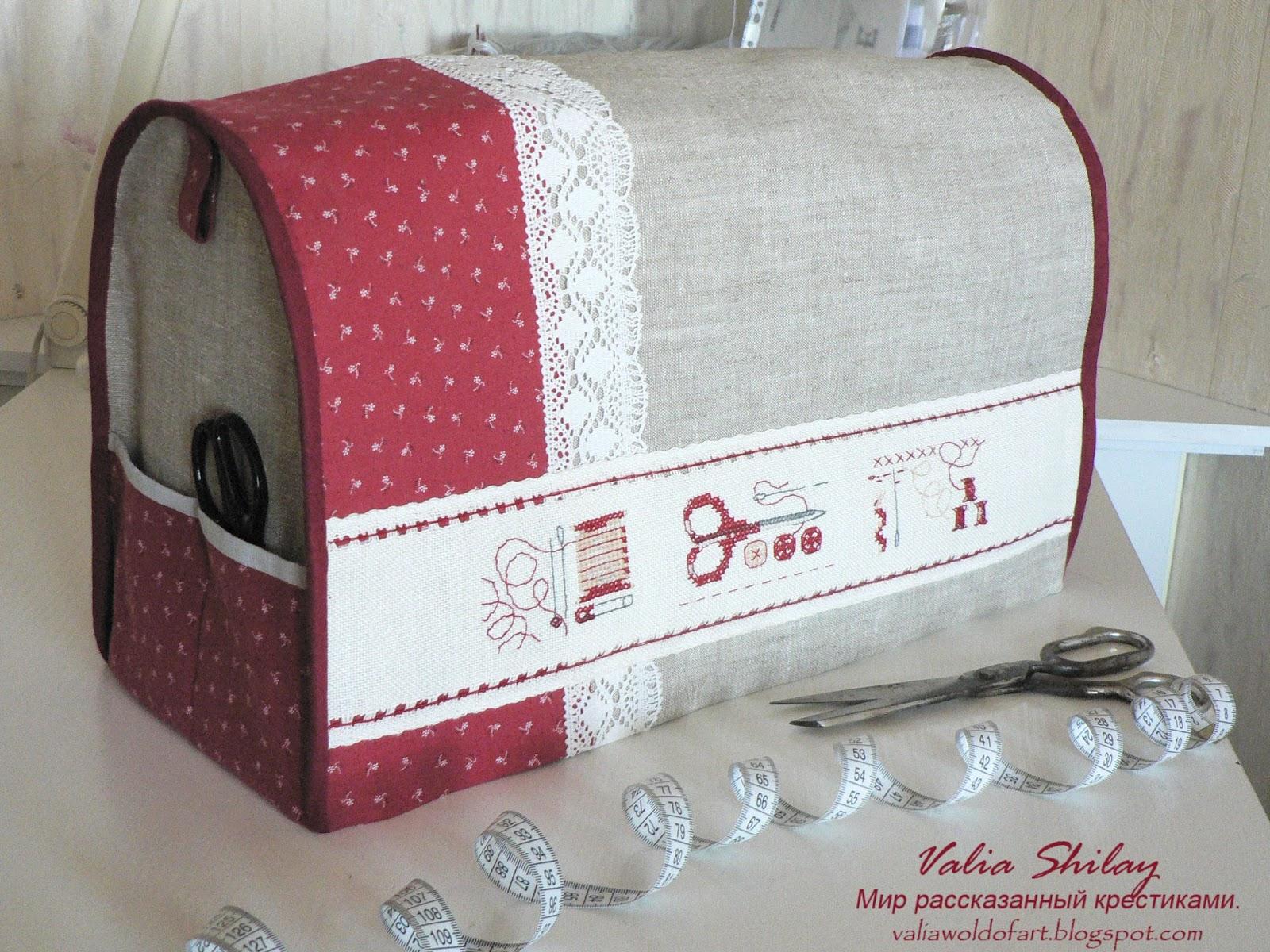 6c41a8a93fb0 Мир рассказанный крестиками...: Чехол на швейную машину
