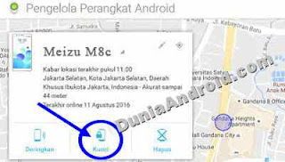 Android device manager meizu
