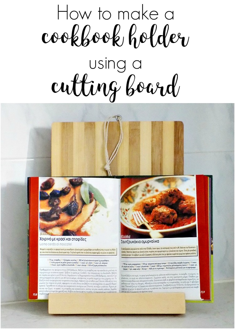 Με ποιο τρόπο από ένα ξύλο κοπής μπορείς να φτιάξεις ένα όμορφο σταντ για τα βιβλία μαγειρικής σου