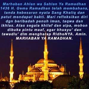 DP BBM Menyambut Bulan Suci Ramadhan Terbaru 2015