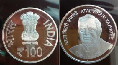 Coin on Atal Bihari Vajpayee