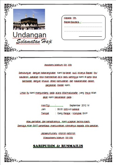 Frame Undangan Ms Word   Souvenir Undangan Pernikahan