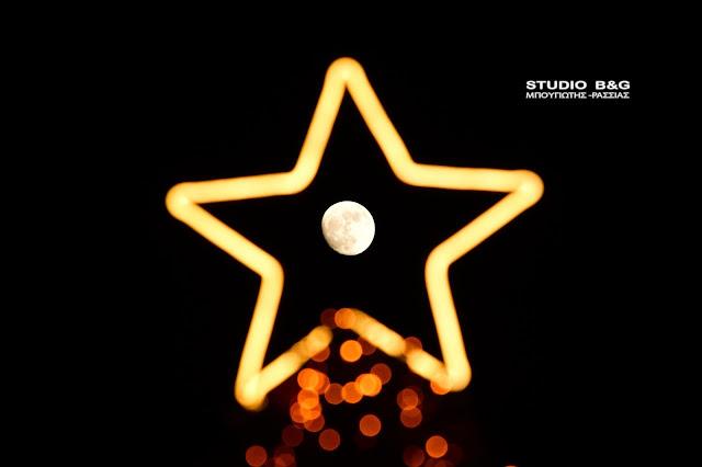 Χριστουγεννιάτικο φεγγάρι πάνω από το Ναύπλιο!!!