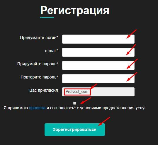 Регистрация в NGCC 1