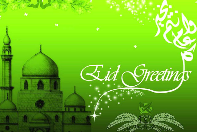 Eid 2017 HD wallpapers