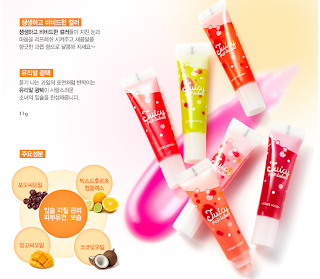 Etude House Juicy pop tubes