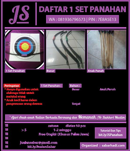 Daftar harga Archery Update 16-09-2016