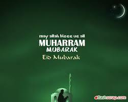 Wonderful Muharram Eid Al-Fitr 2018 - download%2B%252833%2529  You Should Have_904574 .jpeg