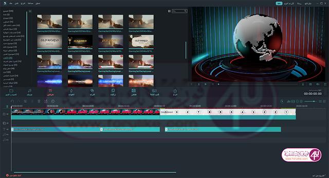 جميع إضافات تأثيرات برنامج Wondershare Filmora لعمل المونتاج للفيديوهات مجانا