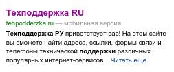 Яндекс Мобильная версия